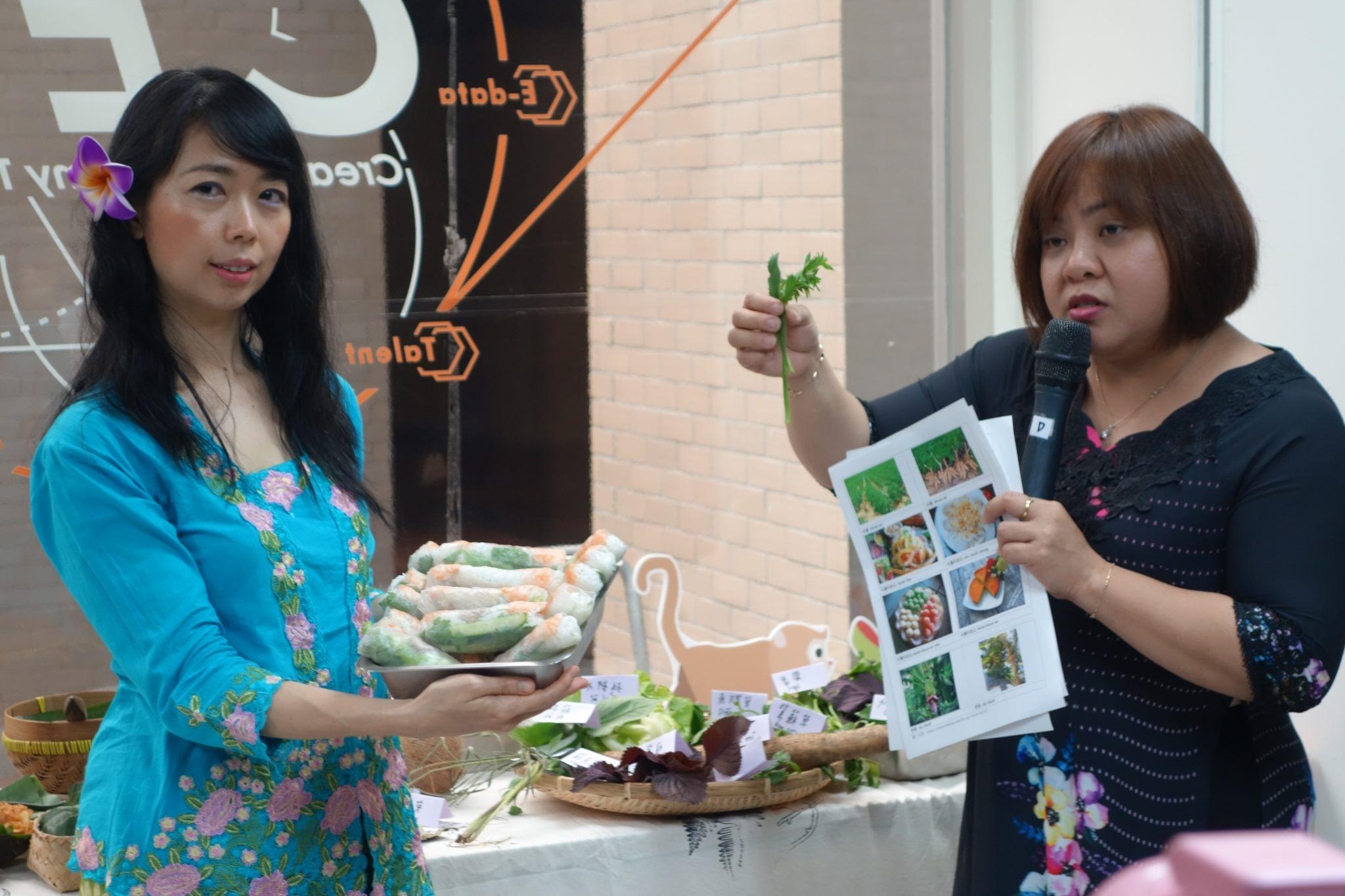 來自印尼及越南的新移民介紹東南亞餐桌飲食特色暨生物多樣性