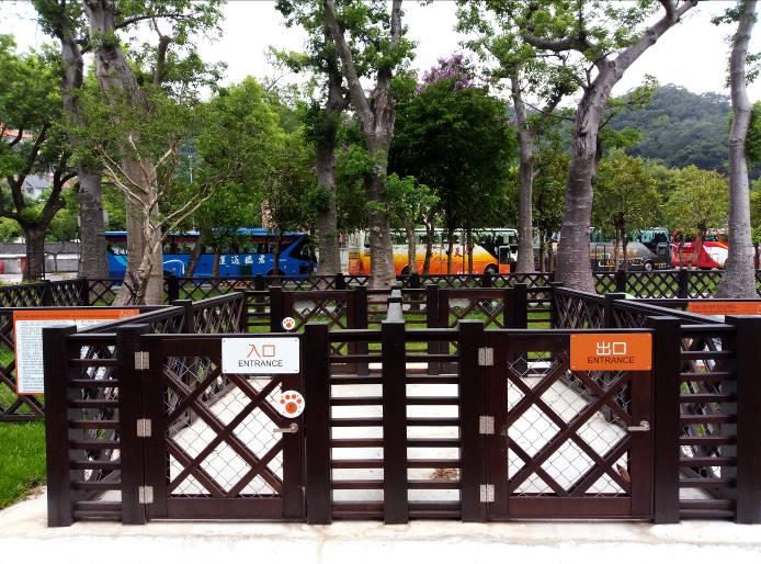 圖4 .至善公園(福林)狗狗活動區是北市第一個木造的狗狗活動園區