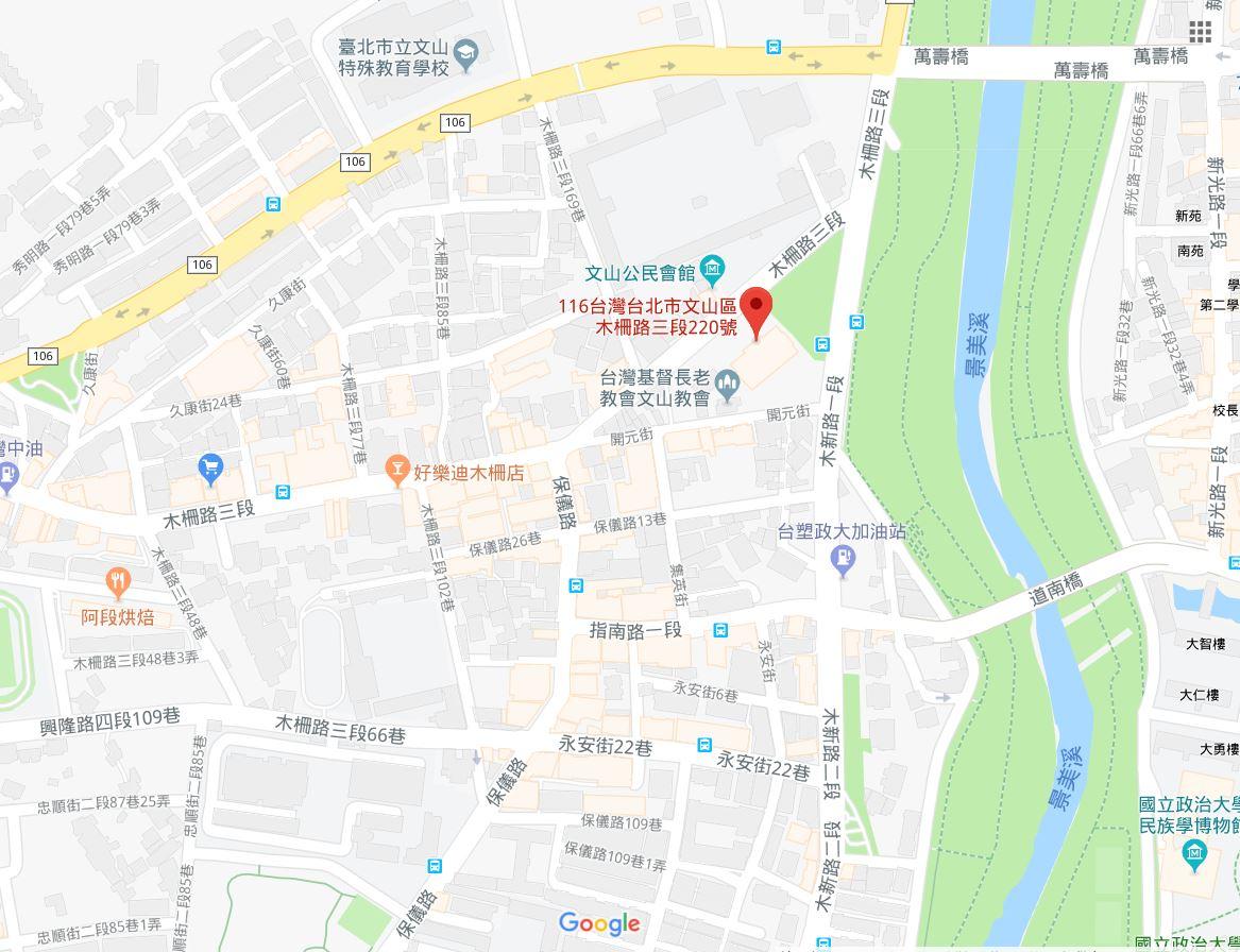 文山戶政(所本部)交通圖
