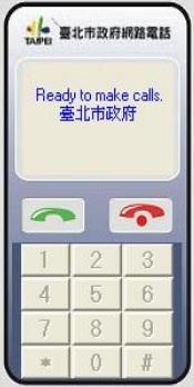 網路電話(另開新視窗)