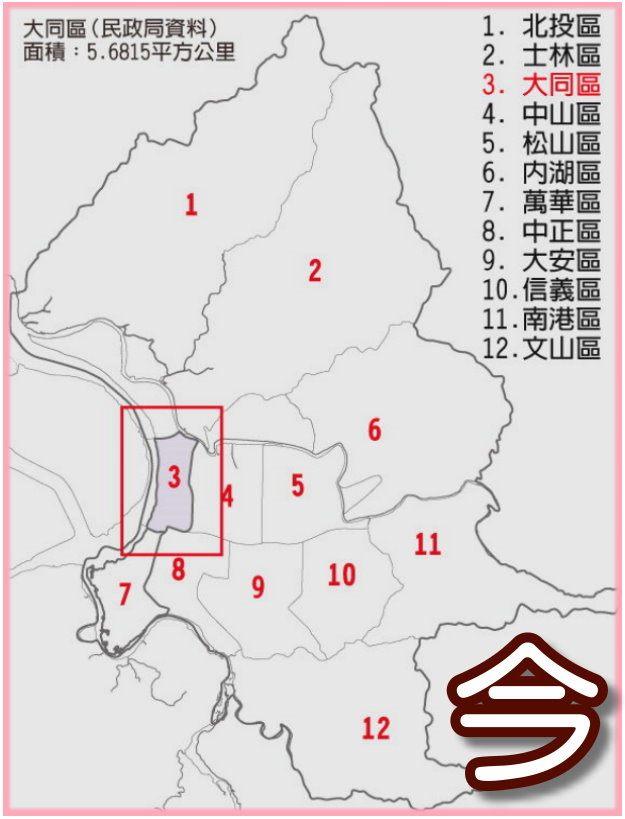 大同區行政區域圖