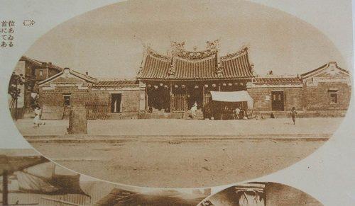 大稻埕慈聖宮