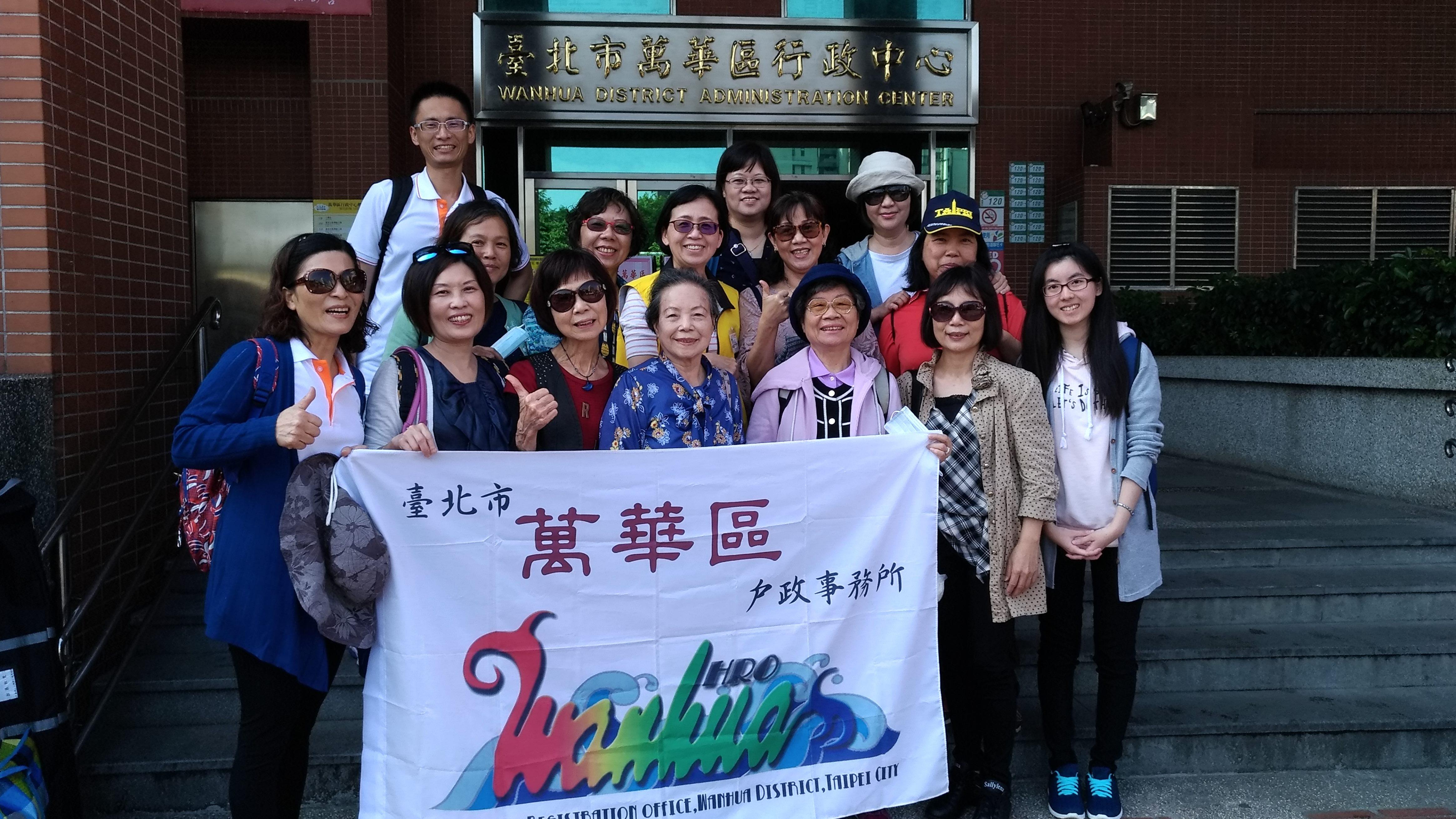 本所志工與主任於萬華區行政中心前之合影。