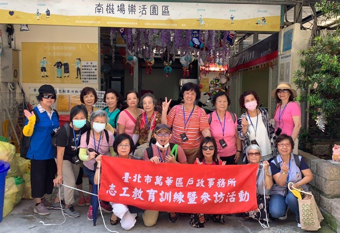 志工參訪活動合影