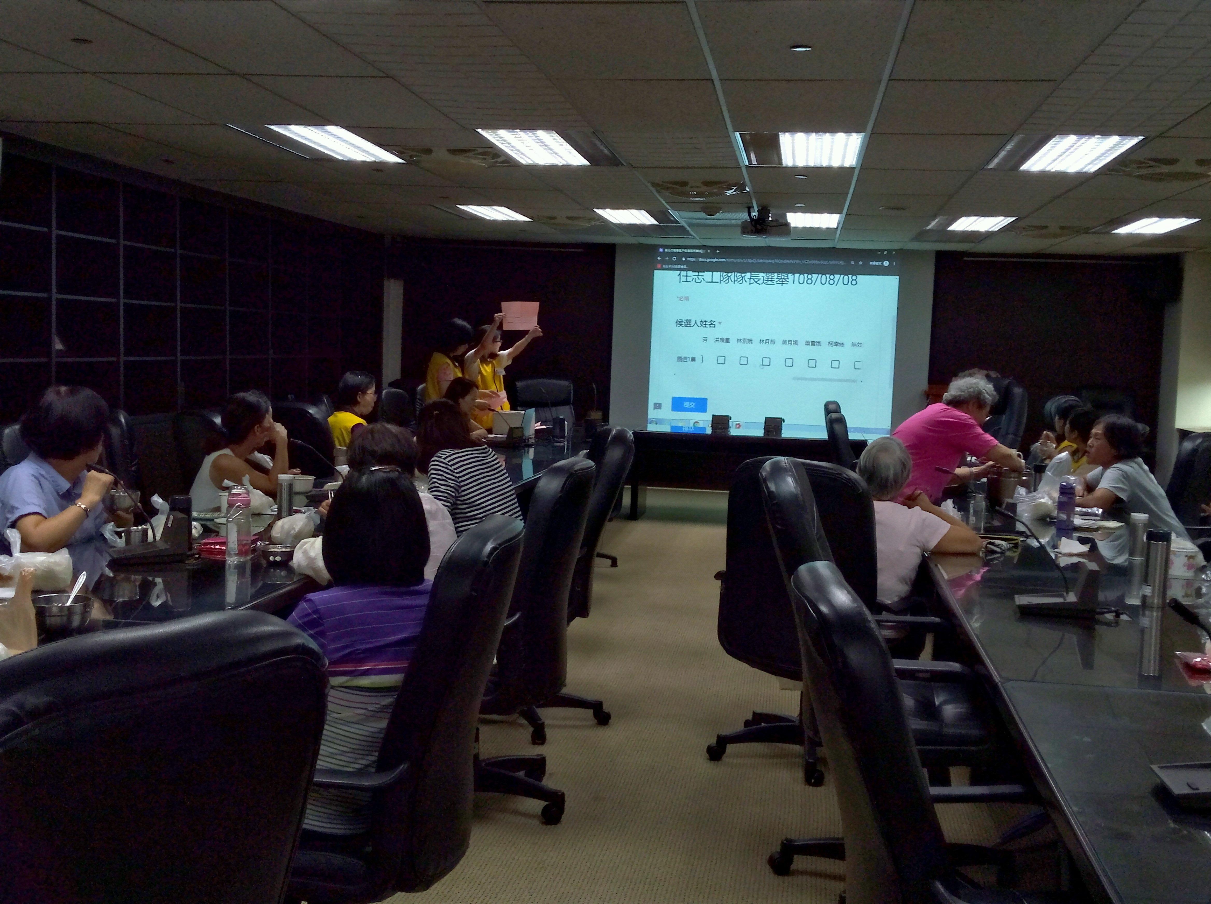 志工座談會進行選舉開票情形。