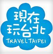 現在玩臺北App