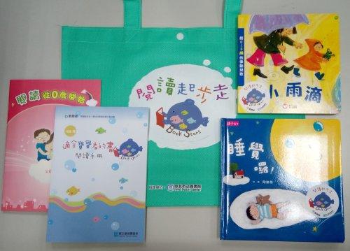 bookstart閱讀禮袋-6至18個月禮袋