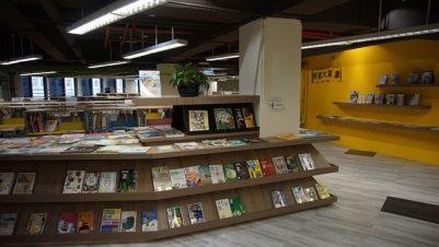 民生4樓書展區照片