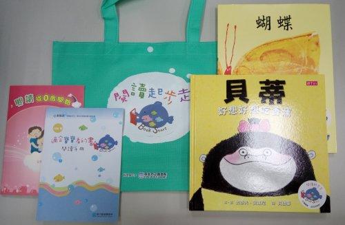 bookstart閱讀禮袋-18至36個月禮袋