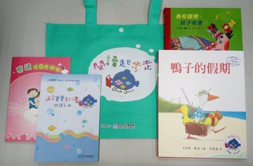bookstart閱讀禮袋-3至5歲禮袋