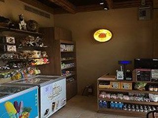 Hippo Shop 店