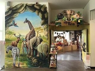 動物王國店