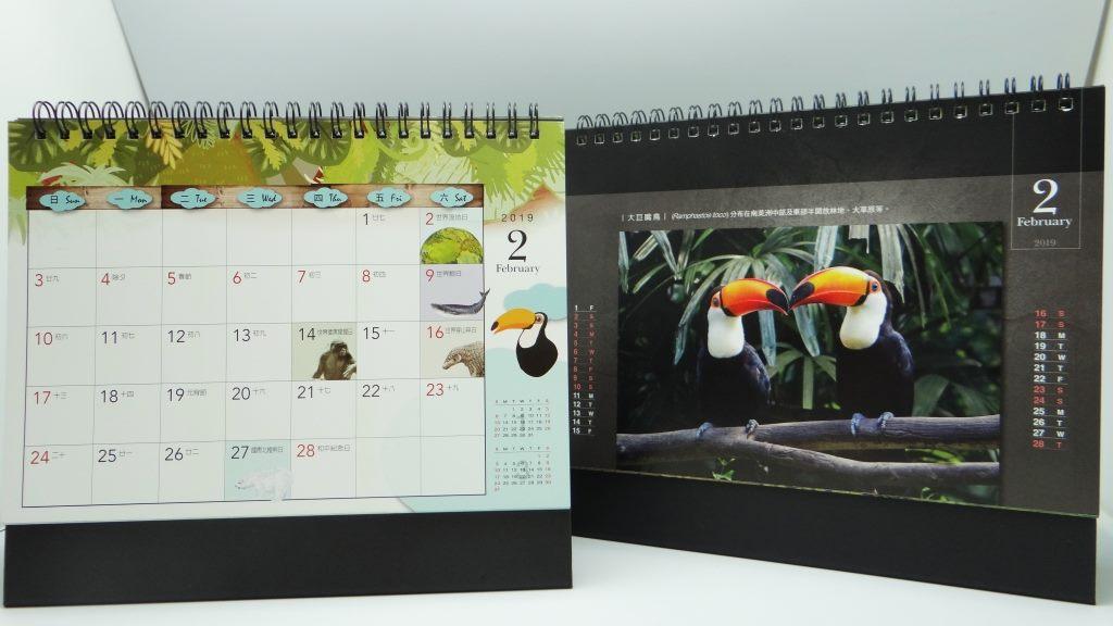 2019保育教育桌曆