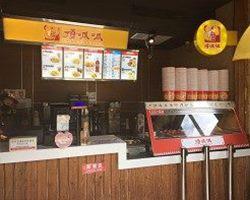 河馬店(頂呱呱)