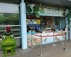兩棲爬蟲動物館(青蛙屋)