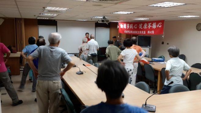 社區高齡健康講座-運動