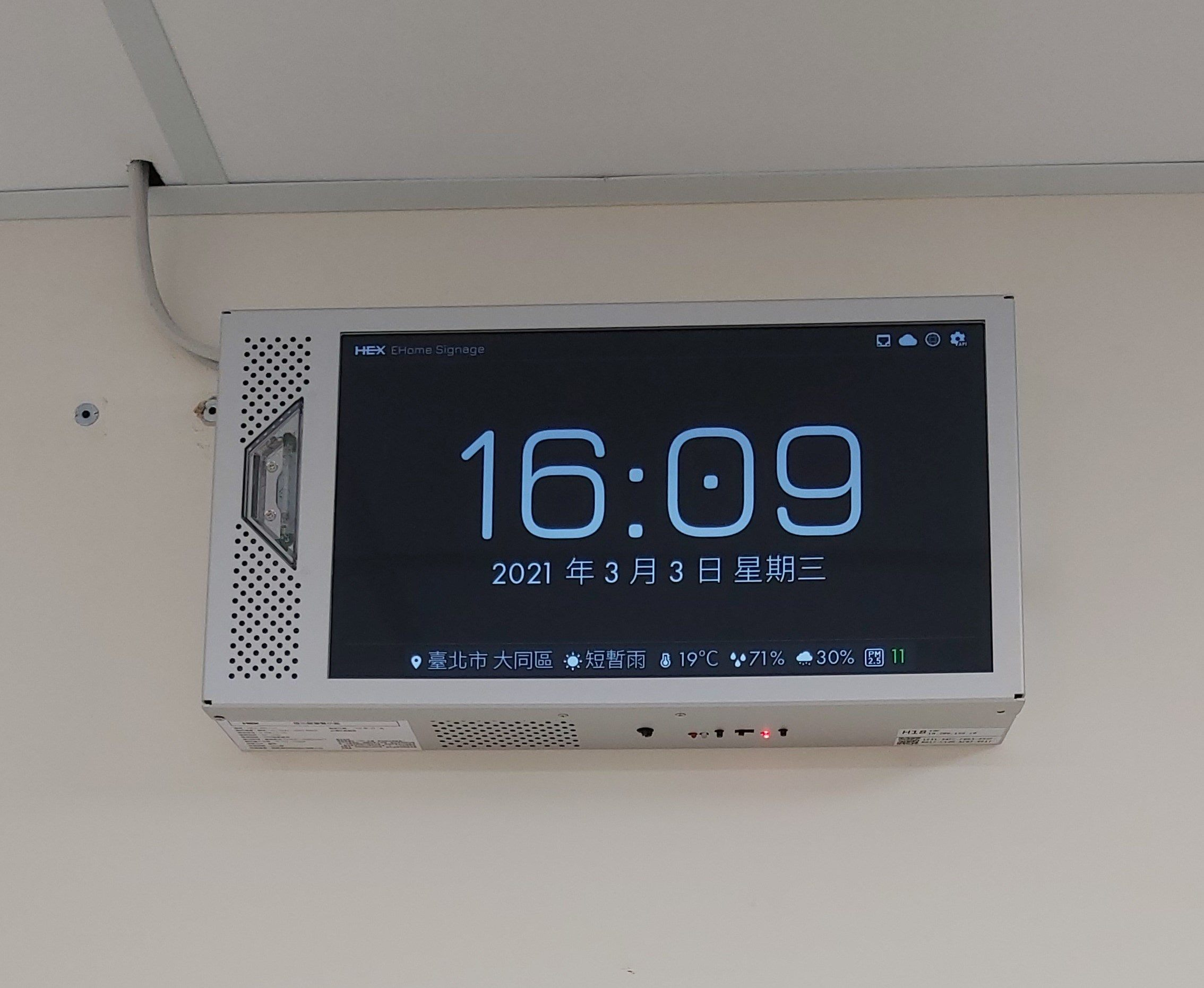 護理站設有地震警示系統