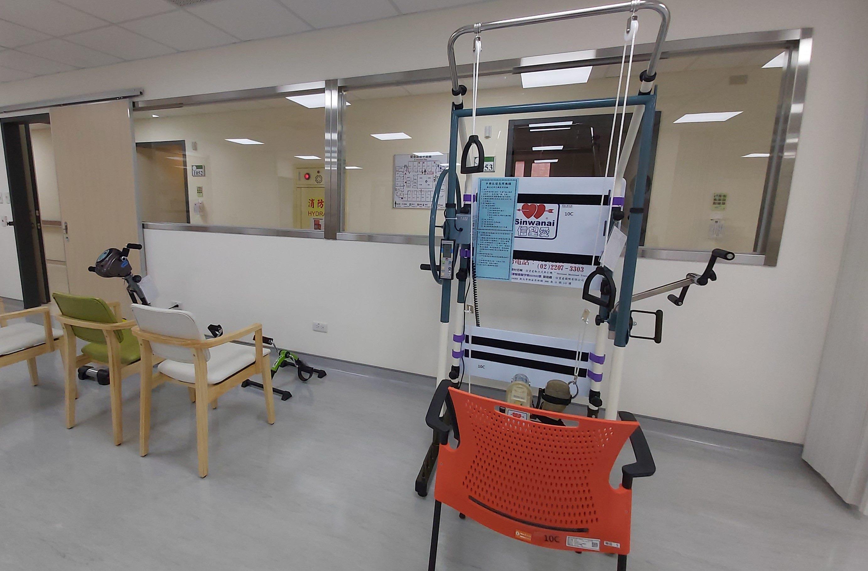 大型活動室物理治療設施