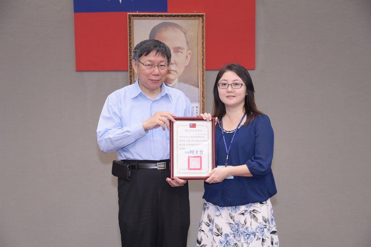 本總隊市地重劃科黃雅惠科長榮獲本府106年模範公務人員獎