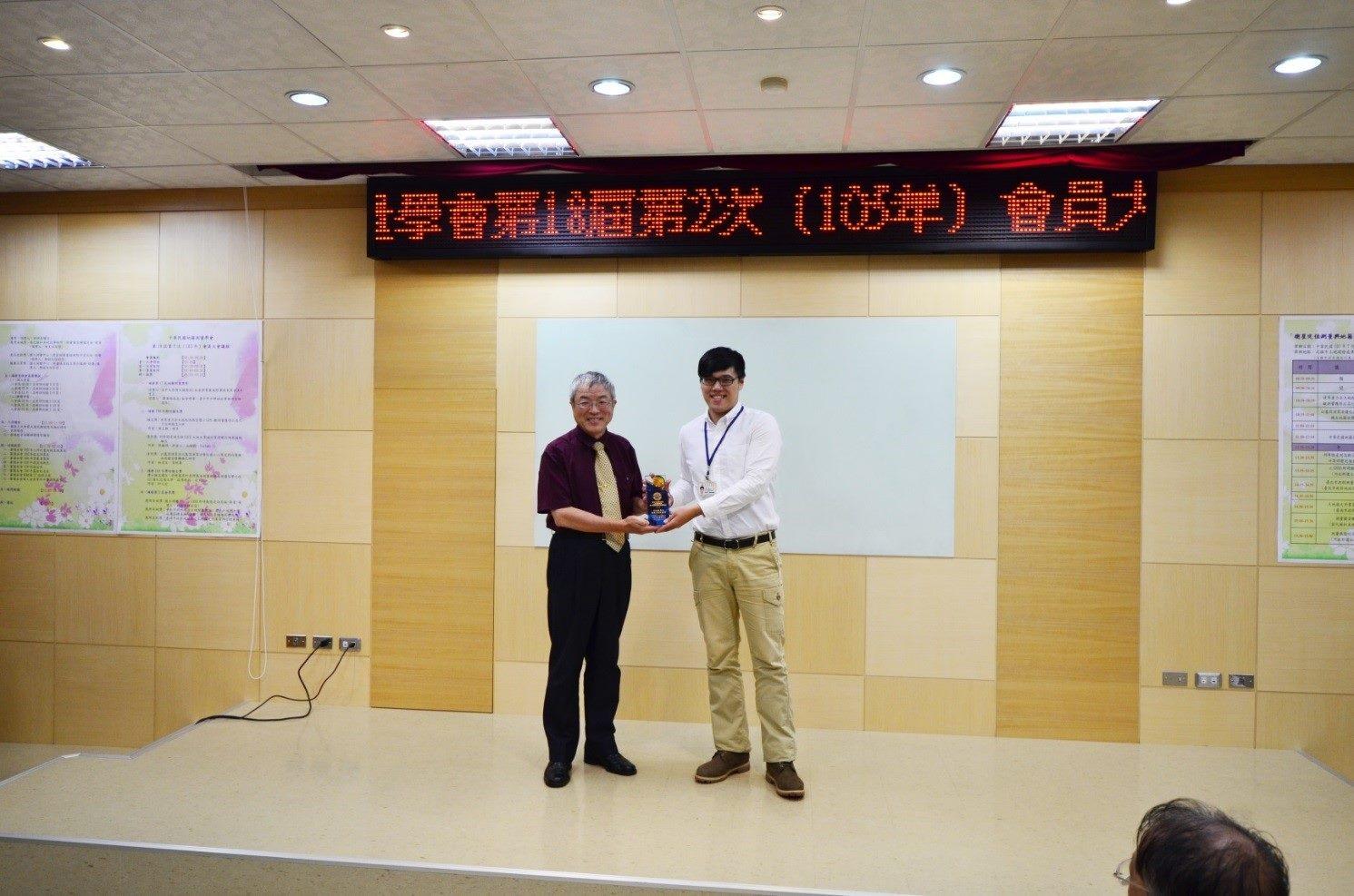 第2屆金界獎應用系統類優等獎授獎