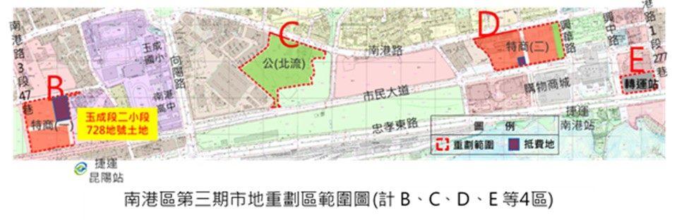 臺北市南港區第三期市地重劃區範圍圖(B、C、D、E)