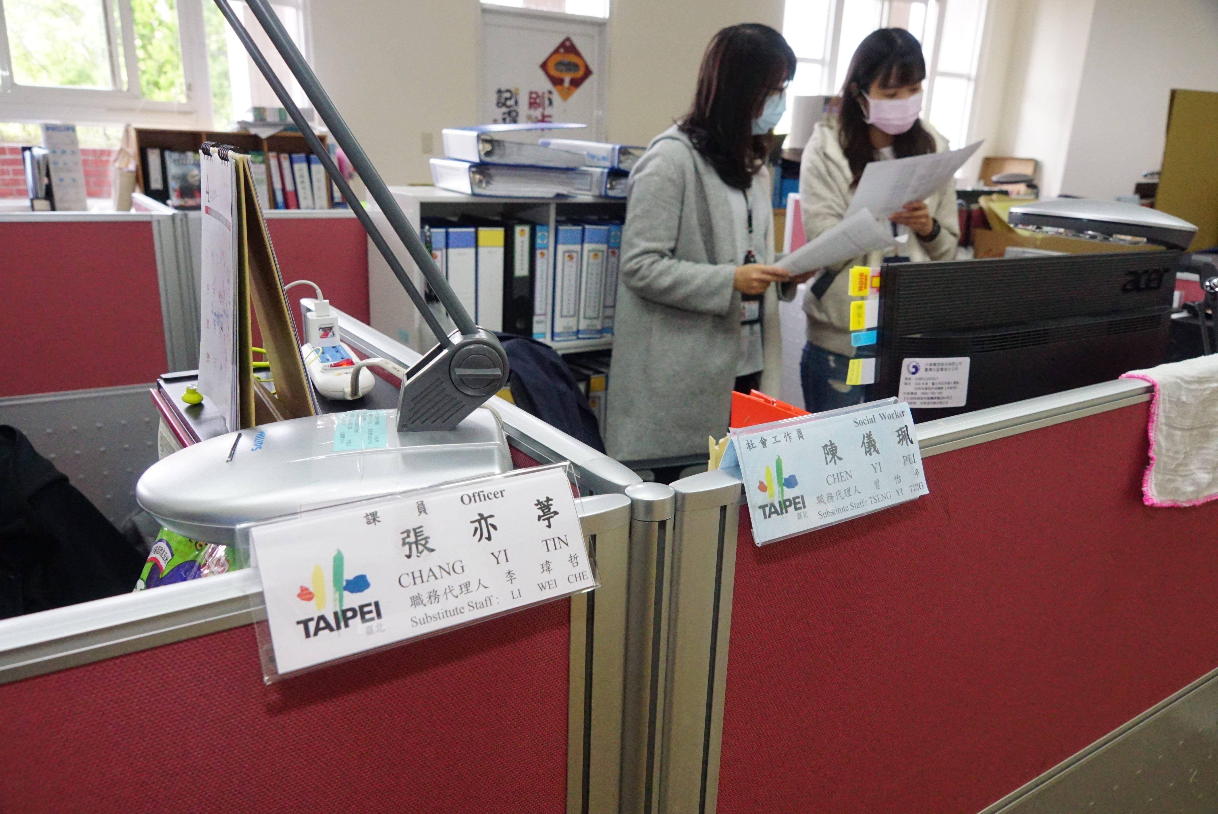 秘書室與社工課交互異地辦公