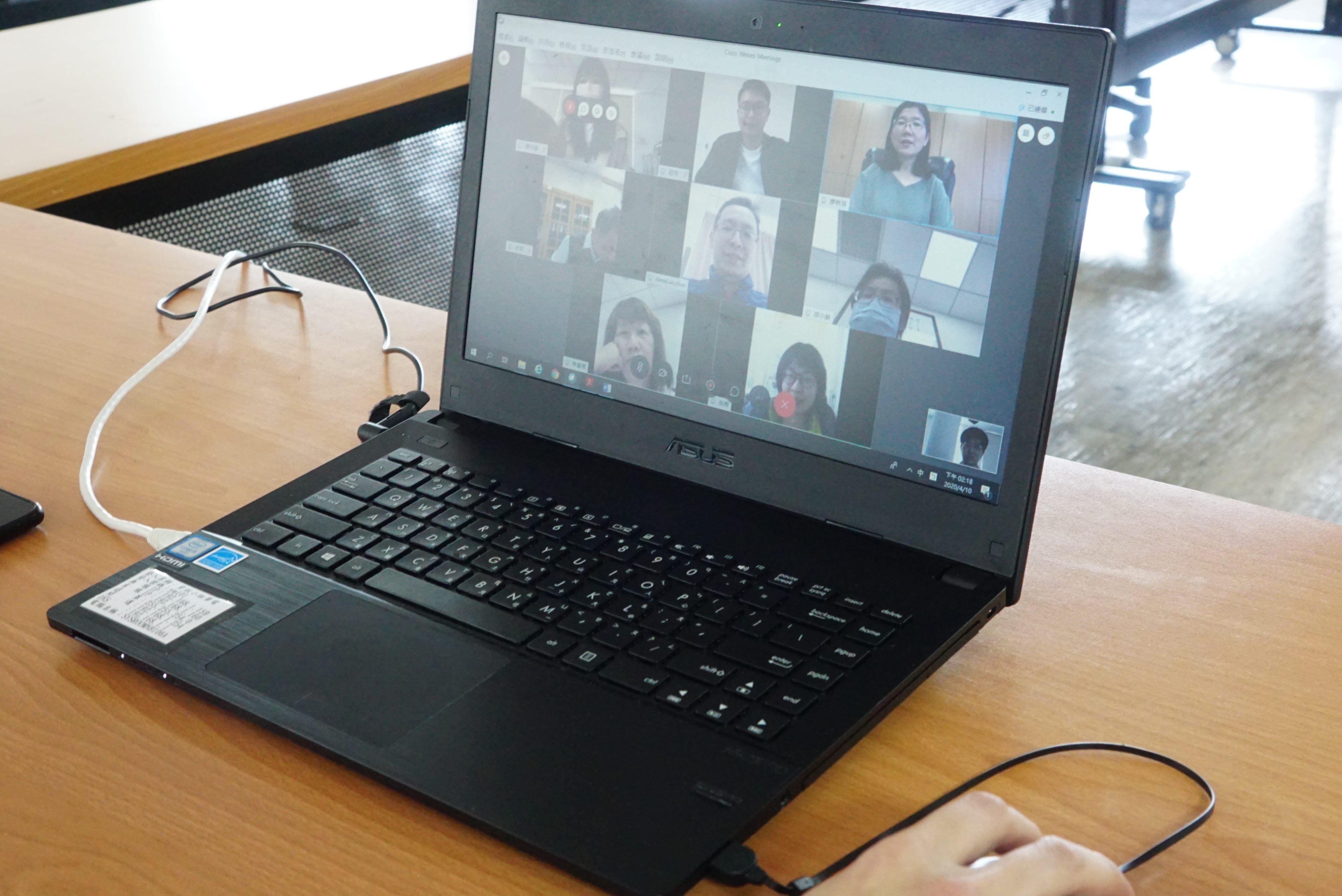 視訊會議(電腦)