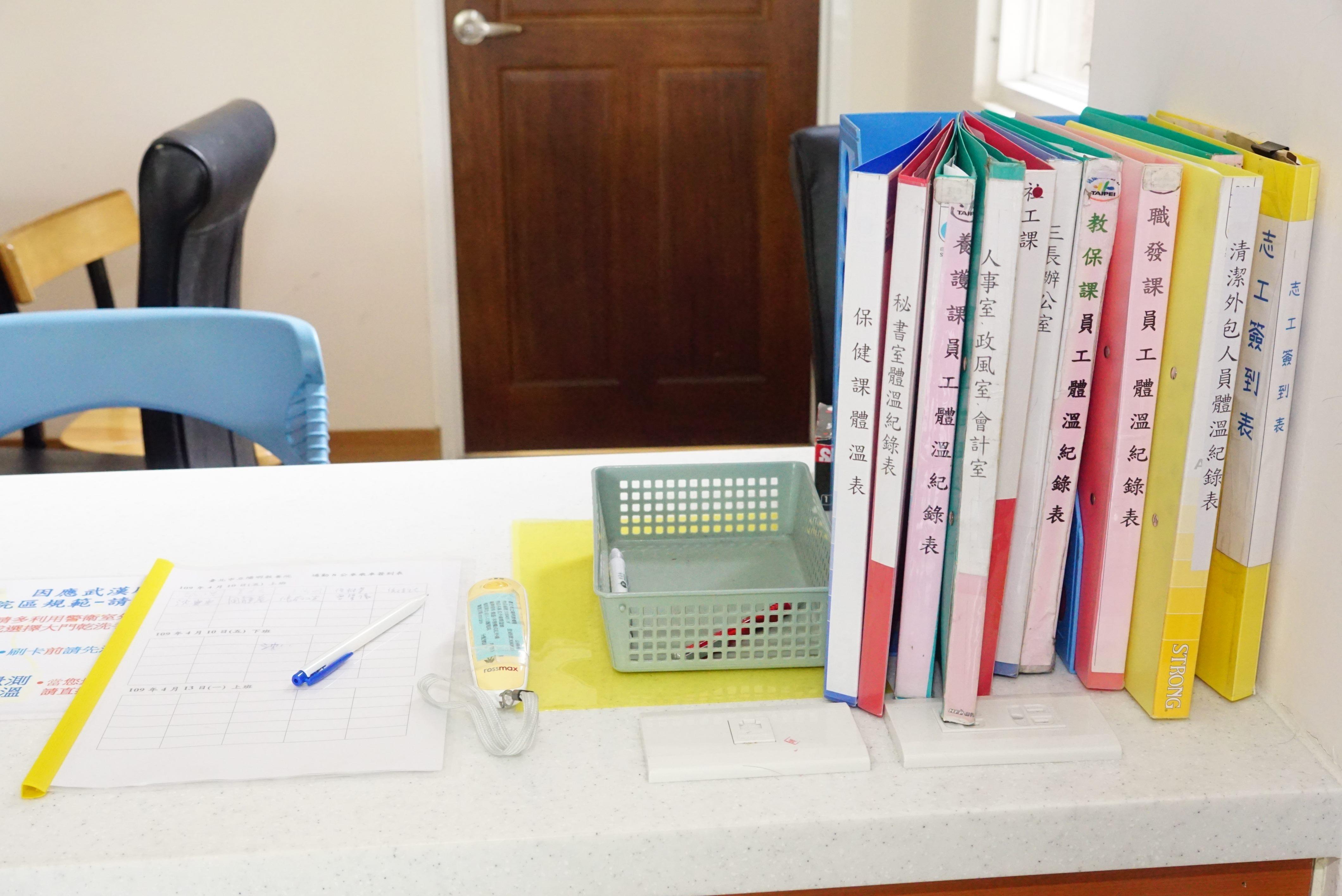 行政區人員體溫量測站