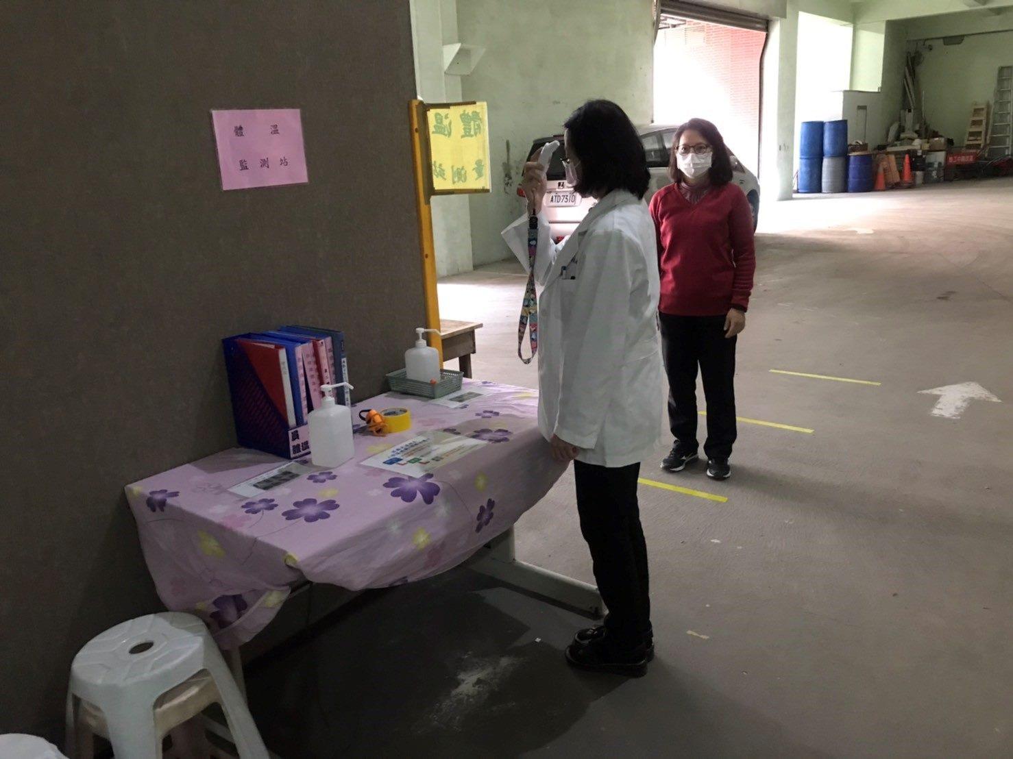生活區人員體溫量測站