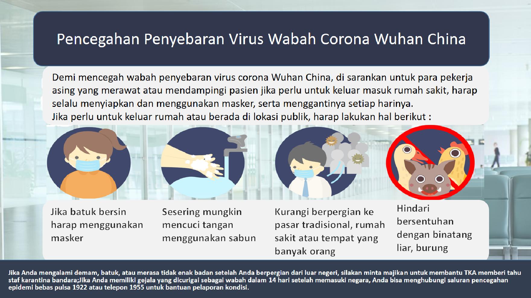 全面防疫!勞動部加強移工及雇主防疫宣導-印尼文