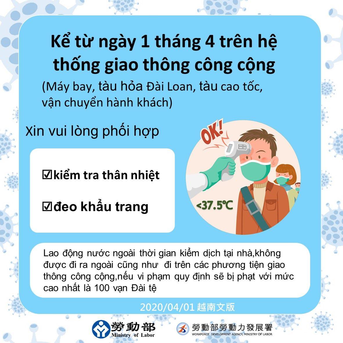 自4月1日起搭乘大眾運輸系統請配合測量體溫戴口罩-越南文