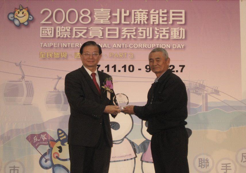 本總隊張伯崇工程師榮獲臺北市政府96年度廉潔楷模照片