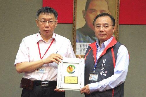 榮獲臺北市政府103年度由府列管施政計畫團體成績考評第一名