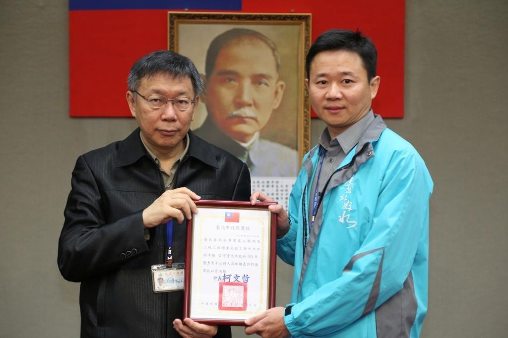 本總隊謝澤楨工程師榮獲臺北市政府105年度優秀青年公務人員受獎照片