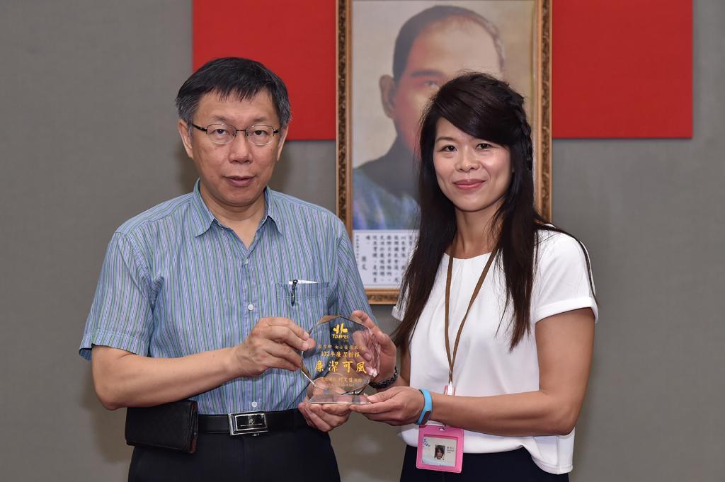 本總隊盧股長雪卿榮獲臺北市政府103年度廉潔楷模照片