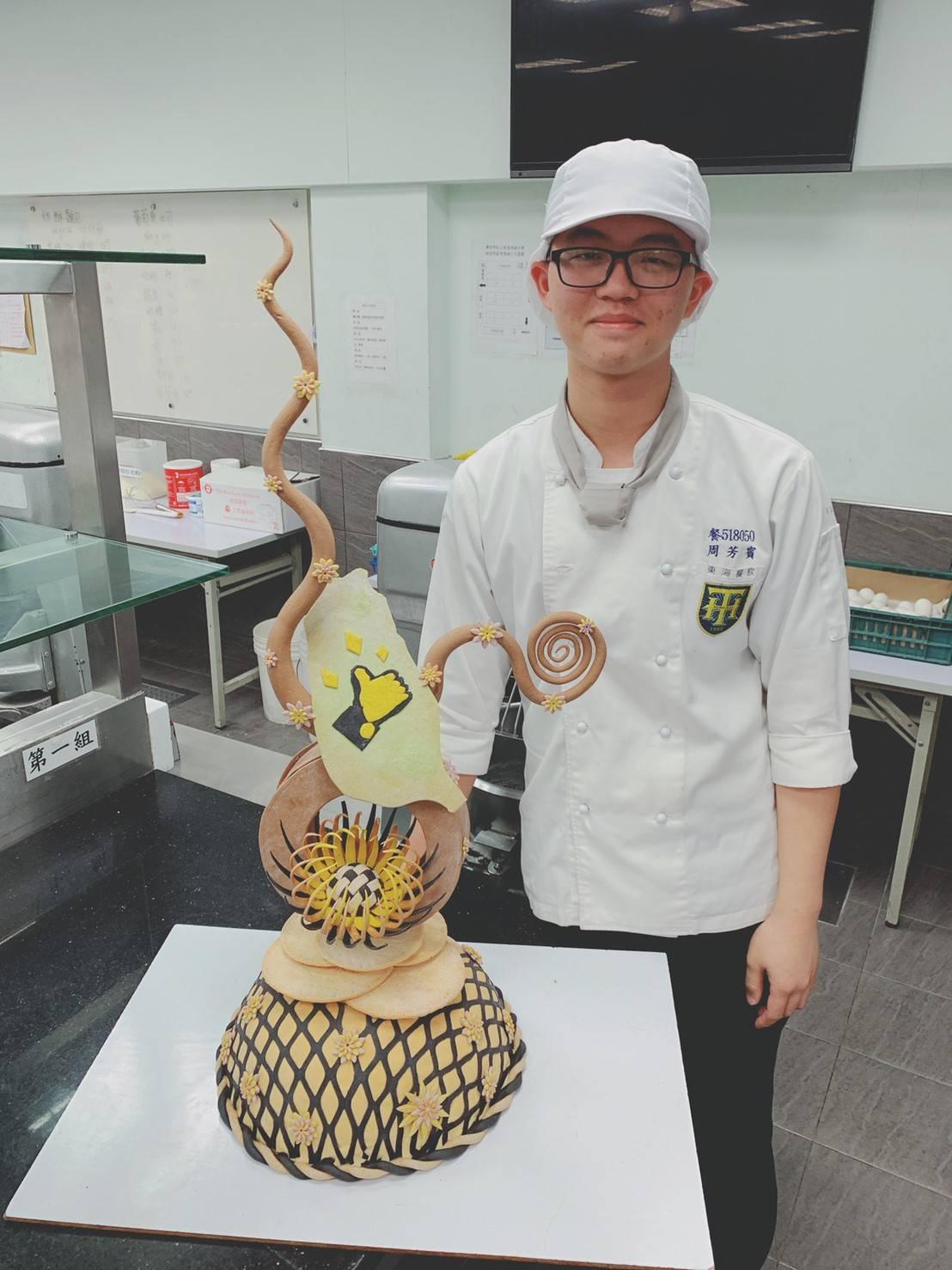 麵包製作職類優勝選手周芳賓