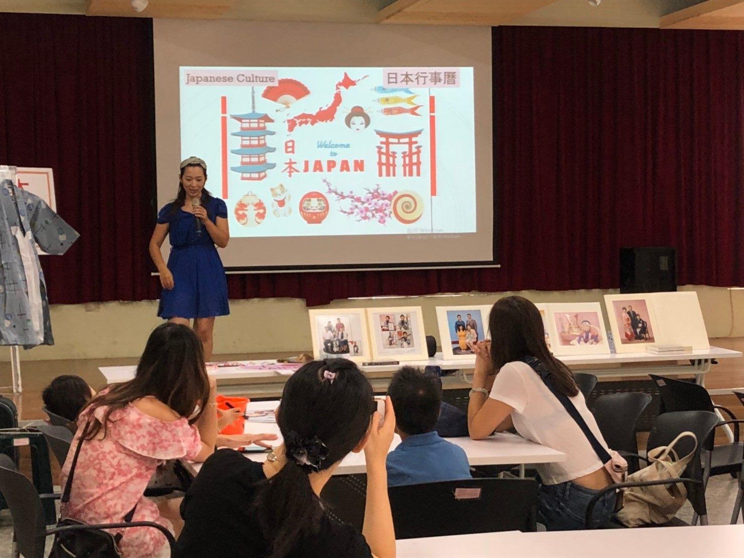 老師分享日本文化行事曆