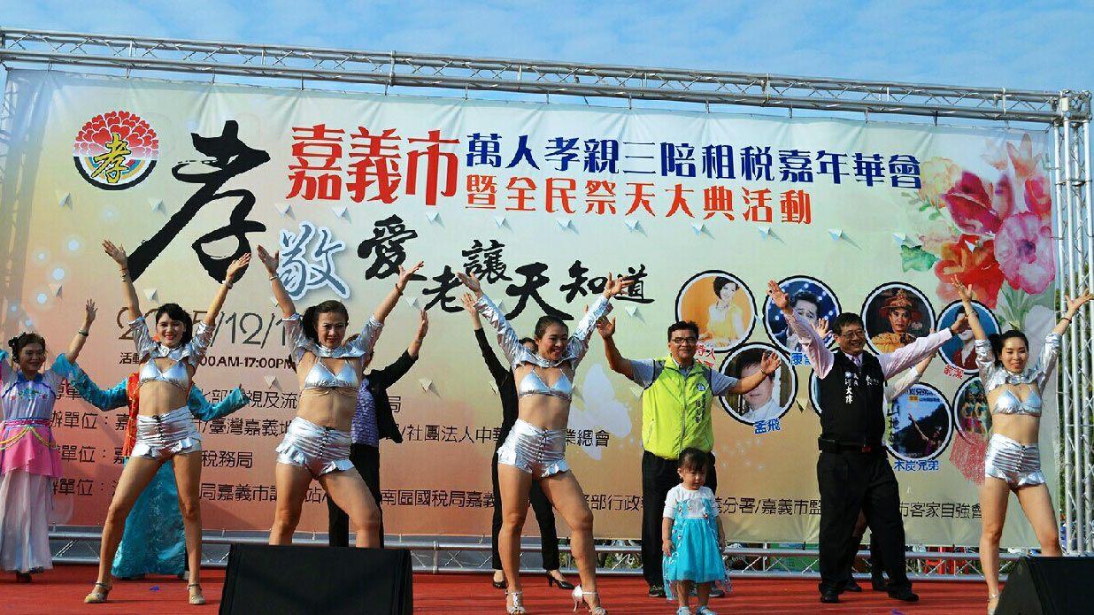 臺灣新動力舞團