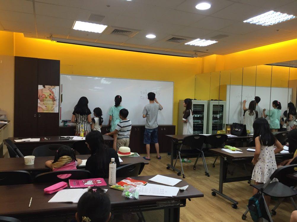 越南語課程字母練習