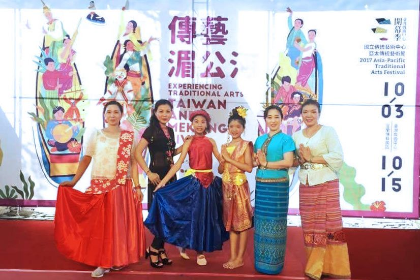 泰友印越舞蹈社 亞太傳統藝術節