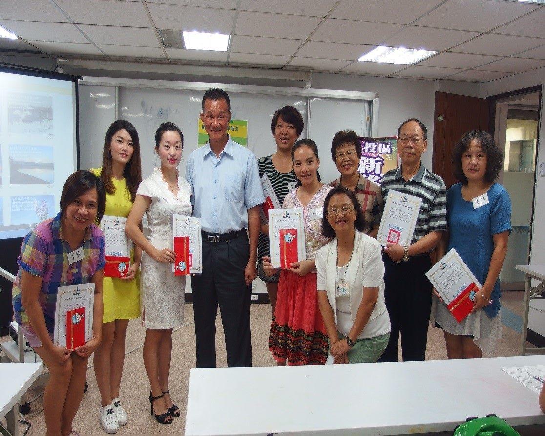 閩南語進階班頒獎與發證書活動