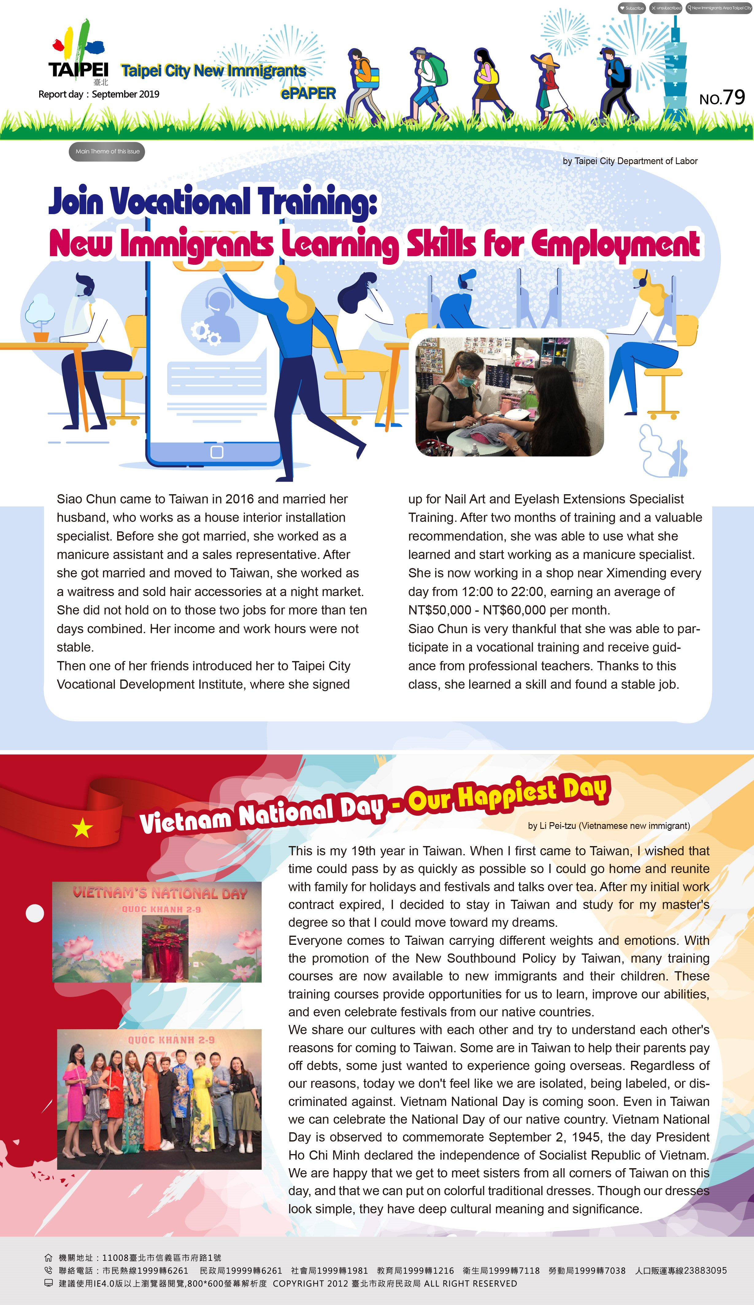 Taipei City New Immigrant e-letter of 2019-09