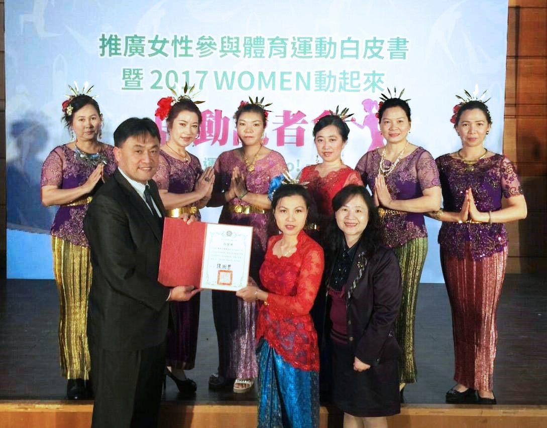 泰友印越舞蹈社 推動女性參與體育運動白皮書