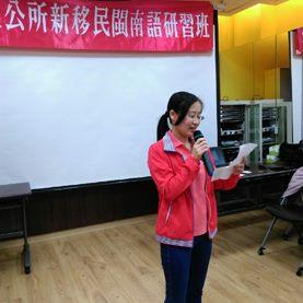 學員使用閩南語演講活動