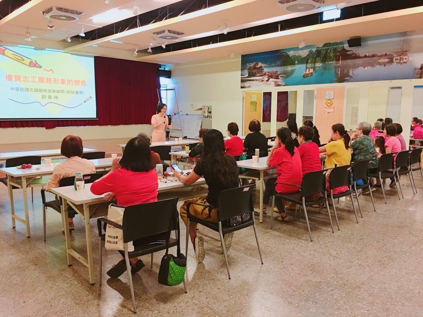 志願服務協會劉講師講授課程