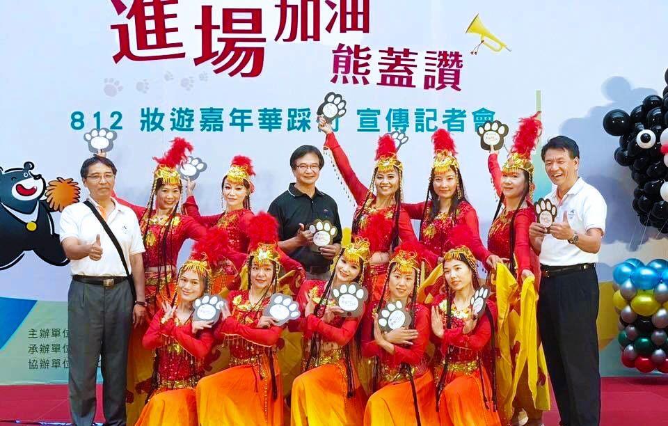 柳柳舞蹈團 妝遊嘉年華踩街 宣傳記者會
