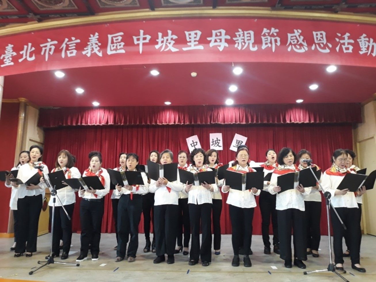 Xinyi Vocal Class performing the vocal show