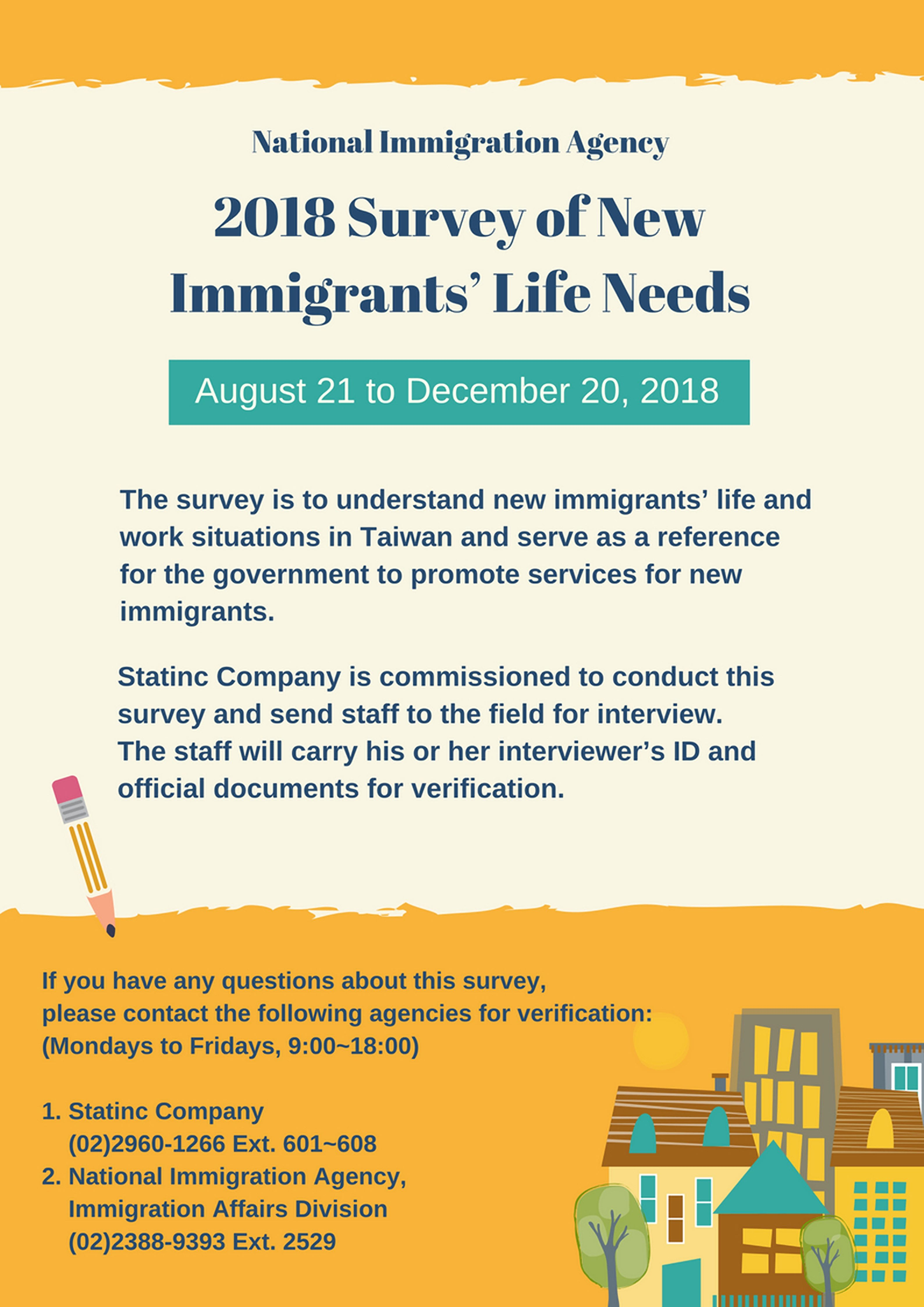 The National Immigration Agency will conduct the 2018 New-Immigrant Living Needs Survey between Aug. 21 and Dec. 20. Please complete the survey.