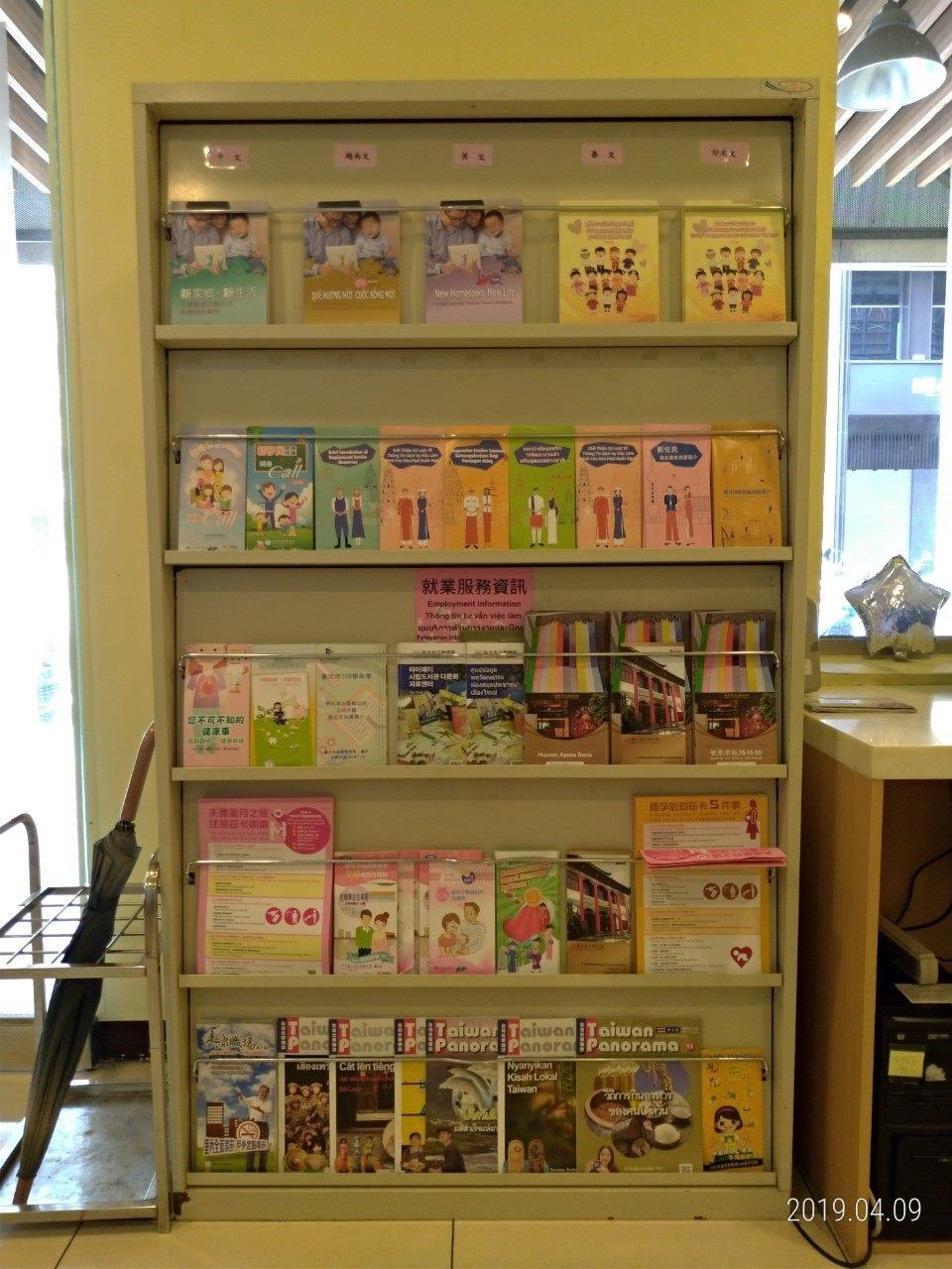 Magazine area
