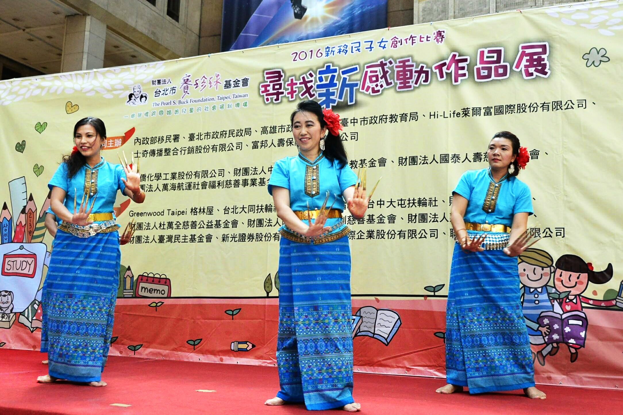 At The Pearl S.Buck Foundation in Taipei show some traditional dance